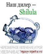 shilula